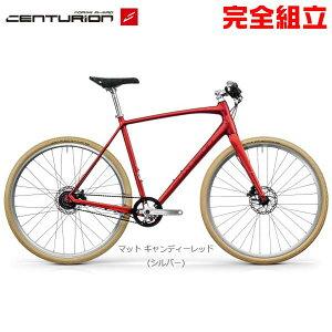 CENTURION センチュリオン 2020年モデル CITY SPEED 8 シティスピード8 クロスバイク