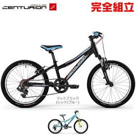 【特典付】CENTURION センチュリオン 2020年モデル R'BOCK 20 SHOX R' ボック 20 ショックス 子供用自転車【ロック プレゼント】