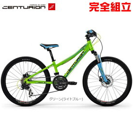 【特典付】CENTURION センチュリオン 2020年モデル R'BOCK 24 SHOX-D R'ボック 24 ショックス-D 子供用自転車【ロック プレゼント】