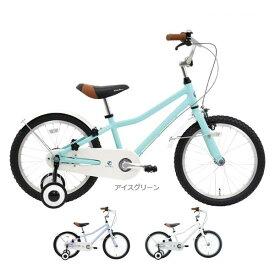 KhodaaBloom コーダーブルーム 2020年モデル asson K18 アッソン K18 子供用自転車
