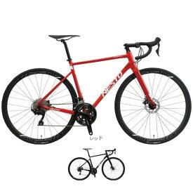 【特典付】NESTO ネスト 2020年モデル ALTERNA DISC オルタナ ディスク ロードバイク【ロック&ポンプ プレゼント】