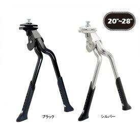 GP(ギザプロダクツ) アジャスタブル ダブル レッグ センタースタンド CL-KA56/Adjustable Double Leg Center Stand CL-KA56 [KSC009]【GIZA PRODUCTS】