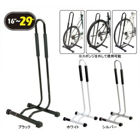GP(ギザプロダクツ) KP449A バイク スタンド/KP449A Bike Stand [TOD033]【GIZA PRODUCTS】