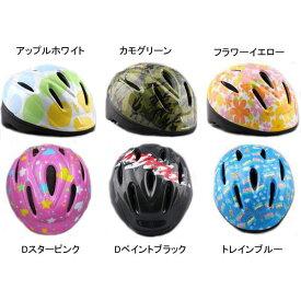 asahi アサヒ キッズヘルメットS