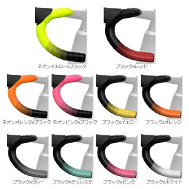 【エントリーでポイント10倍】fi'zi:k フィジーク Vento マイクロテックス タッキー BICOLOR (2mm厚) バーテープ