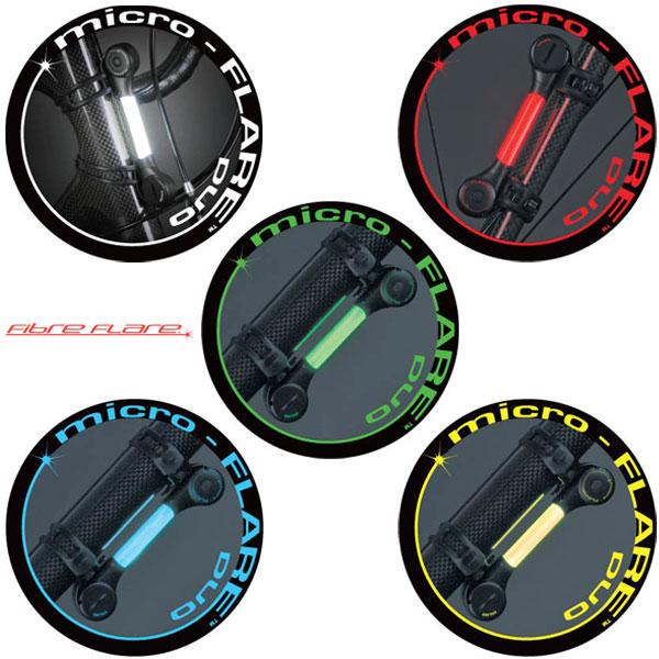【MARUI◆マルイ】MICRO FLARE DUOマイクロフレア ライト デュオ