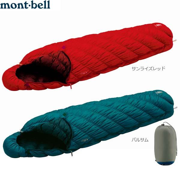 モンベル ダウンハガー 800 #3 #1121291【寝袋/スリーピングバッグ/シュラフ】【montbell】