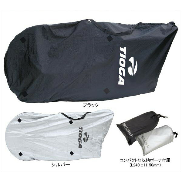 【エントリーでポイント10倍】TIOGA(タイオガ) コクーン ( ポーチ タイプ)/Cocoon (Pouch Type) [BAR028]【輪行袋】