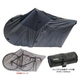 TIOGA(タイオガ) フレックス コクーン/Flex Cocoon [BAR03800]【輪行袋】
