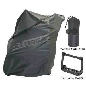 TIOGA(タイオガ) 輪行バッグ フレックス ポッド プラス/Flex Pod Plus