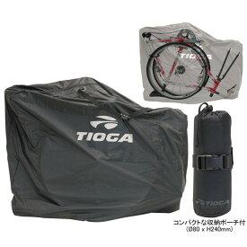 TIOGA(タイオガ) ロード ポッド HP/Road Pod HP【輪行袋】【ロードバイク用】