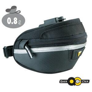 TOPEAK (トピーク) サドルバッグ ウェッジ パック 2 Sサイズ WEDGE PACK 2 SIZE S [BAG24401]【容量:0.8L】【シートポスト取付可能径:25.4〜34.9(mm)】