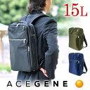 Ace55533