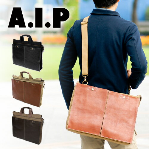【35%OFFセール】AIP!アンアメリカンインパリス トートバッグ(大) 01007039 メンズ ギフト ビジネスバッグ 大きめ A4 男性用 革 人気ブランド 通勤【送料無料】 プレゼント ギフト カバン ラッピング