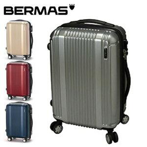 『6/20限定エントリーで最大P15倍』 スーツケース 機内持ち込み キャリーケース ハード 旅行かばん バーマス BERMAS PRESTIGE II プレステージII 60252(60262)メンズ レディース ビジネス 出張 旅行 小