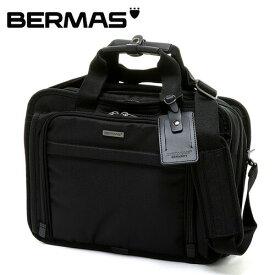 バーマス BERMAS!2wayブリーフケース ショルダーバッグ ビジネスバッグ 【ファンクションギアプラスブリーフ】 60433 メンズ レディース 通勤 ユニセックス 鞄 バッグ PC収納 かばん おしゃれ ポイント10倍 送料無料 プレゼント ギフト あす楽