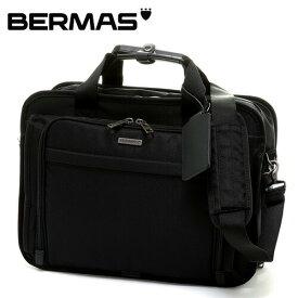 バーマス BERMAS!3wayブリーフケース ショルダーバッグ リュックサック ビジネスバッグ 【ファンクションギアプラスブリーフ】 60438 メンズ レディース 通勤 ユニセックス 鞄 バッグ 仕事 かばん PC収納 おしゃれ P10倍 送料無料 カバン あす楽