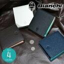 ビアンキ Bianchi 二つ折り財布 【franco】 bia1004 メンズ レディース 男性 女性 おしゃれ 折財布 財布 ブランド 送料無料 (おしゃれ …