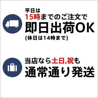 ビアンキBianchiボディバッグnbcinbci01メンズレディース通販ポイント10倍送料無料あす楽スリングバッグワンショルダープレゼントギフトラッピング