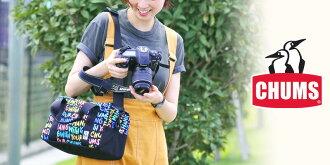チャムスCHUMSカメラバッグショルダーバッグCAMERAカメラCameraBostonSweatNylonカメラボストンch60-2667メンズレディース送料無料週末限定あす楽