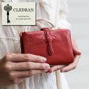 クレドラン CLEDRAN!二つ折り財布【ADORE/アドレ】s6218 レディース 2つ折り財布 サイフ 財布 ギフト 誕生日プレゼント 人気 おしゃれ…