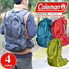 Coleman Luc Coleman! Backpack daypack magic lights 30 [MAGIC LITE 30] 21756 mens ladies [anime/manga] high school students going to school 10P06Aug16
