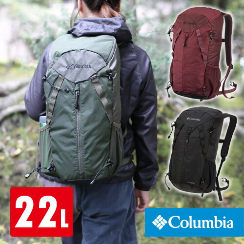 【15%OFFセール】コロンビア Columbia!リュックサック デイパック バックパック 大容量 [ETO PEAK 22L BACKPACK] PU9816 メンズ ギフト レディース 【送料無料】 プレゼント ギフト カバン ラッピング【あす楽】 敬老の日ギフト