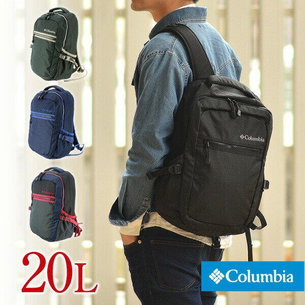 【15%OFFセール】コロンビア Columbia!リュックサック デイパック 【EQUIPMENT/イクイップメント】 [Twelvepole Stream 20L Backpack/トウェルブポールストリーム20Lバックパック] pu8070 メンズ レディース [通販] 送料無料 ラッピング