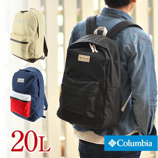 【20%OFFセール】コロンビア Columbia!リュックサック デイパック [Price Stream 20L Backpack/プライスストリーム20Lバッグパック] pu8079 メンズ レディース「ゆうパケット不可」 ラッピング【あす楽】