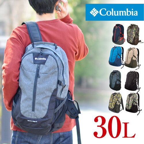 【20%OFFセール】コロンビア Columbia!リュックサック デイパック ワンダーウェスト30Lバックパック [Wander West 30L Backpack] PU8841 メンズ ギフト レディース 通勤 通学 黒 B4 A4 リュック 大容量 人気 [通販]カバン 送料無料 ラッピング 敬老の日ギフト