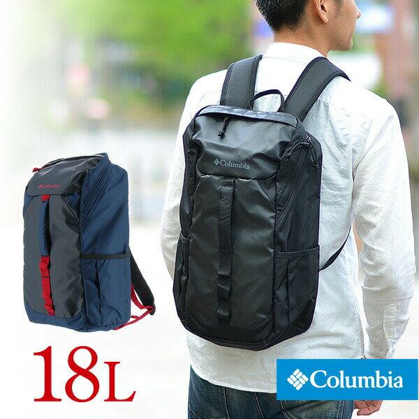 【15%OFFセール】コロンビア Columbia ! リュックサック バックパック [JollieRock18LBackpack/ジョリーロック18Lバックパック] pu8129 メンズ レディース [通販] 【送料無料】 ラッピング【あす楽】