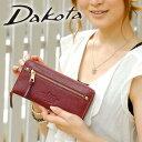 ダコタ Dakota 35088(34088) ラウンドファスナー 長財布【モデルノ】 |レディース 小銭入れ カード 大容量 おしゃれ かわいい 可愛い …