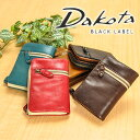 『最大P19倍』 ダコタブラックレーベル Dakota black label ダコタ 財布 二つ折り財布 折財布 ミニ財布 バルバロ 624700(623000) メン…