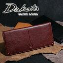 『エントリーで最大P23倍』 Dakota black label ダコタ ブラックレーベル 財布 長財布 マッテオ 625604 メンズ さいふ サイフ プレゼン…