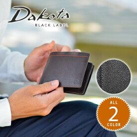 ダコタブラックレーベル Dakota black label!二つ折り財布 【リバーII】 625703 メンズ [通販]【ポイント10倍】【送料無料】 プレゼント ギフト ラッピング【あす楽】