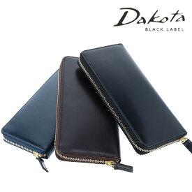 ダコタブラックレーベル Dakota black label!ラウンドファスナー長財布 【モルト】 627004 メンズ [通販]【ポイント10倍】 【送料無料】【あす楽】