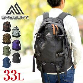 ea4a43026f20 【10%OFFセール】グレゴリー GREGORY リュックサック デイパック バックパック 【CLASSIC/