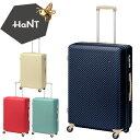 スーツケース キャリーケース ハード 旅行かばん エース Ace ハント HaNT mine スーツケース(75L) マイン 05747 女子旅 ストッパー 国…