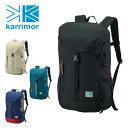 カリマー karrimor ! リュックサック デイパック [VT day pack R/VTデイパックR] メンズ レディース 【ポイント10倍】 【送料無料】【…