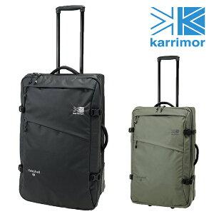 『4/20限定エントリーで最大P15倍』 カリマー karrimor スーツケース キャリーケース キャリーバッグ 大型 Lサイズ clamshell 80 クラムシェル80 80L メンズ レディース カバン ポイント10倍 あす楽 送