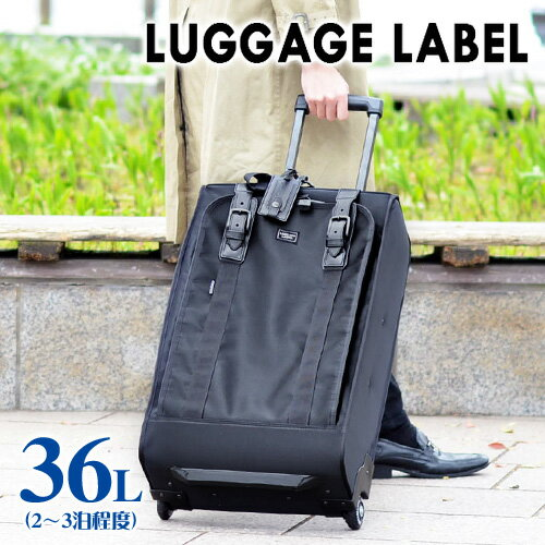 吉田カバン ラゲッジレーベル LUGGAGE LABEL!キャリーケース【TREK/トレック】955-06942 メンズ レディース[通販]【ポイント10倍】【送料無料】|キャリーバッグ バック 修学旅行 おしゃれ カジュアル ギフト プレゼント バッグ スーツケース