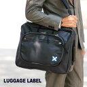 吉田カバン ラゲッジレーベル LUGGAGE LABEL!3WAYブリーフケース ビジネスバッグ 【NEW LINER/ニューライナー】 通勤 軽量 出張 A4 96…