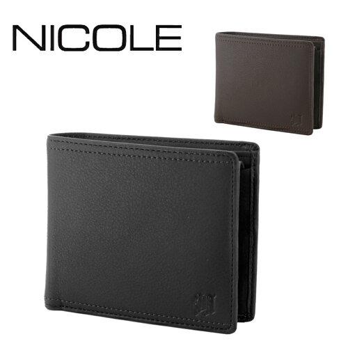 ニコル NICOLE!二つ折り財布 【MENDI II/メンディII】 7304201 メンズ ギフト 【ポイント10倍】 プレゼント ギフト[通販]【送料無料】 ラッピング【あす楽】