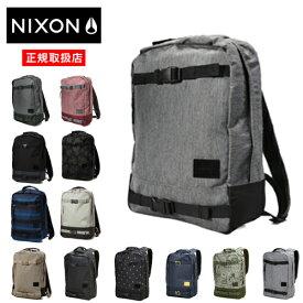 【20%OFFセール】ニクソン NIXON!リュックサック デイパック [DEL MAR/デルマー] nc2463 メンズ レディース [通販] 【送料無料】 プレゼント ギフト カバン ラッピング【あす楽】