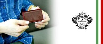 オロビアンコOrobianco!パスケース定期入れ【Solid/ソリッド】ors-030818メンズレディース[通販]【ポイント10倍】【あす楽対応】父の日ギフト【送料無料】