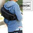 吉田カバン ポーター ヒートPORTER HEAT ウエストバッグ ファニーパック ブランド メンズ ギフト 703-06978 吉田かばん ウェストポーチ…