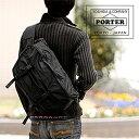 吉田カバン ポーター PORTER!メッセンジャーバッグ 【EXTREME/エクストリーム】 508-06687 ブランド メンズ ギフト 【ポイント10倍】…