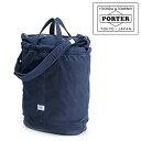 『8/18限定エントリーで最大P15倍』 吉田カバン ポーター PORTER ショルダーバッグ 【DEEP BLUE/ディープブルー】 630-06522 レディー…