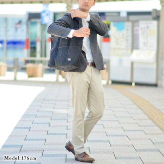 吉田カバンポーターPORTER!トートバッグ【HYBRID/ハイブリッド】737-17801メンズ[通販]【ポイント10倍】【あす楽】【送料無料】