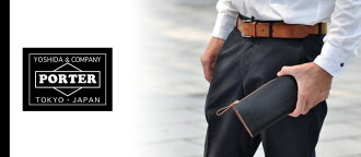 吉田カバンポーターPORTER!L字ファスナー長財布【FILM/フィルム】187-01347メンズ【ポイント10倍】【あす楽対応】【コンビニ受取対応商品】【送料無料】